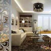 遼寧大連十大室內裝飾設計公司??