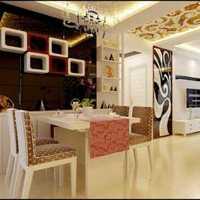 上海家居装修公司排名