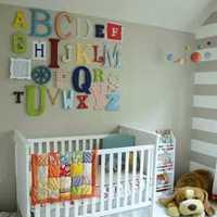 儿童房三居美式装修效果图