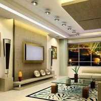 客厅吊顶圆形装修效果图