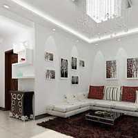 客厅客厅沙发客厅客厅家具装修效果图