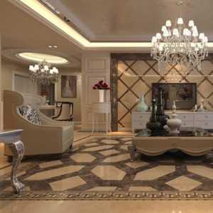124平米二手房市场价47万内蒙古乌海市未满