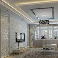 北京90平米三室一厅装修多少钱