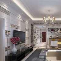 上海房子装修价格预算