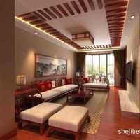 北京古典裝修設計