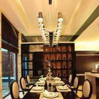 混搭三居室温馨餐厅装修效果图