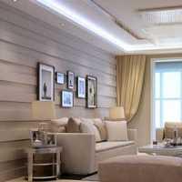 密云小区装修131平米房子要多少钱