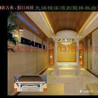 北京別墅斜頂裝修