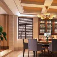 北京深度空间装饰工程有限公司