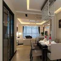 餐厅锥形吊灯现代装修效果图