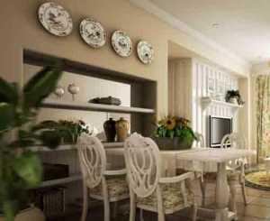 家庭餐厅简装修效果图大全