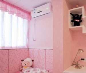 房子装修预算