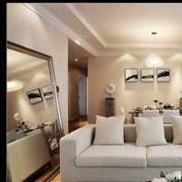 家有一个房子要装修大约85平方米在北京大约每平米需要多少钱