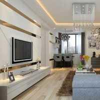 70平米房屋裝修