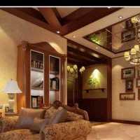 重庆130平米的房子中档装修费用大概要多少