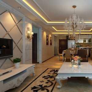 北京家庭装修价格标准