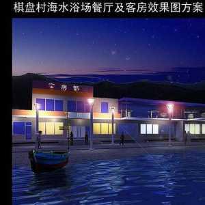 上海丰立装饰集团有限公司
