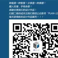 上海工装装修设计咨询