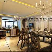 2平米三室一厅两卫一厨现代简装3到5万元的装修设计图