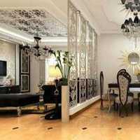 装修113平米房子主材下来估计花多少谁能比较详细告诉主