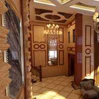 室内装饰设计求教