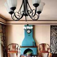 天津装修公司康之居装饰的装修报价和装修预算获取方式