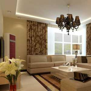 北京60平米一居室毛坯房裝修需要多少錢