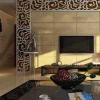 上海公积金贷款装修房子问题