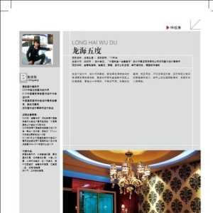 解放前重庆老房子图片