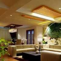 这几年北京绿缘居装饰设计有限公司在装修这行挺火