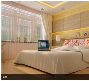 北京90平米3居室房屋裝修需要多少錢