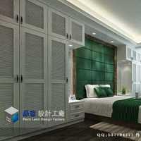 北京100-150平米房子装修