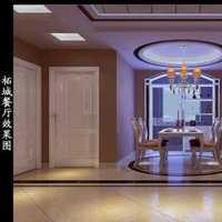 日式一室一厅小户型装修效果图