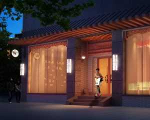 北京十八頻道標點家裝網