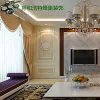北京普通家庭電視背景墻裝修