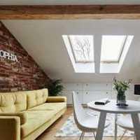 客厅窗帘茶几客厅家具窗帘装修效果图