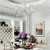 55平24万元富豪西苑装修的房子贵不贵