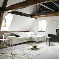 沙发沙发客厅交换空间装修效果图