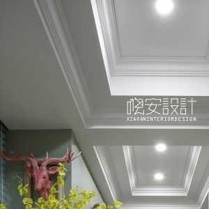 北京全包圆装饰怎么样