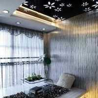 日式一居室户型家庭装修效果图