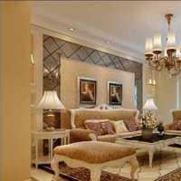 130平米三室两厅装修10万元效果图