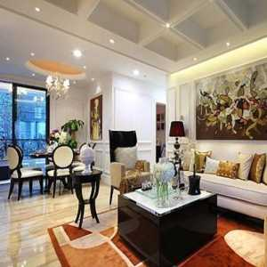 北京刚装修的新房