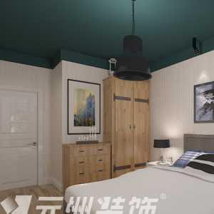 北京2室2厅g户型装修