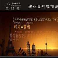 北京合品家装饰有限公司怎么样?