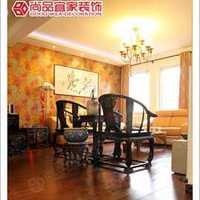 南京装修报价单哪里详细求一份80平米家装报价清单