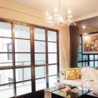 客厅经济型40平米茶几装修效果图