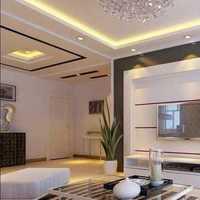 北京老房裝修