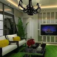 求90平米房屋裝修方案及效果圖