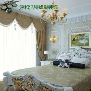 北京大宅装饰设计多少钱