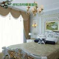 上海柚子装潢公司